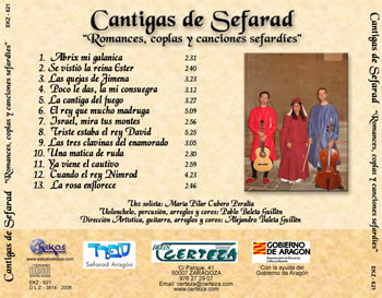 CANTIGAS-INLAY