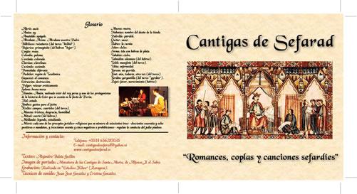 CANTIGAS-PORTADA-Y-CONTRA